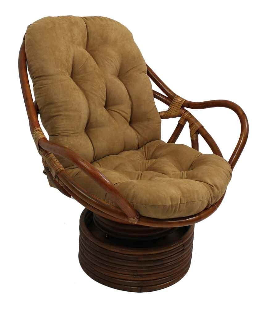 Outdoor Wicker Glider | Rattan Swivel Rocker | Resin Wicker Glider