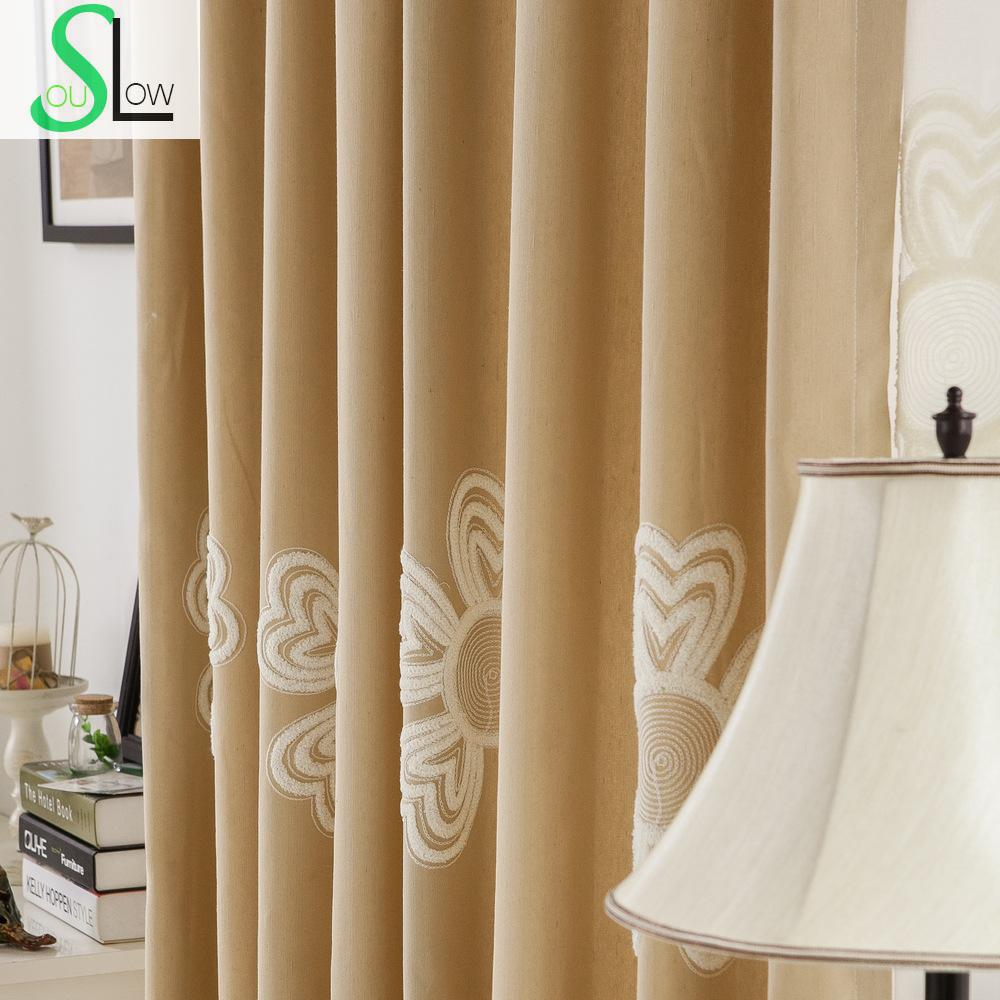 Curtain Embroidery Designs | Flowered Curtains | Embroidered Curtains
